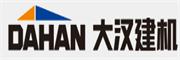 大汉QTZ160(6516)塔式起重机